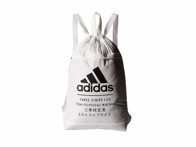 Adidas - Adidas White Amplifier Blocked Backpack