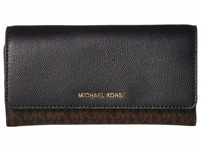 Michael Kors - Michael Michael Kors Brown/Black Large Wallet On A Chain Clutch Bag