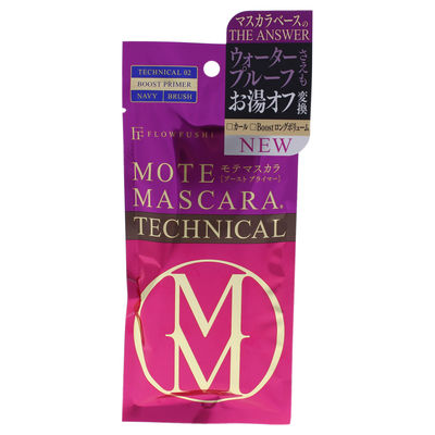 FlowFushi - Mote Mascara Technical - 02 Boost Primer 0,21oz