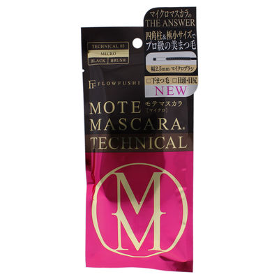 FlowFushi - Mote Mascara Technical - 03 Micro Black 0,21oz