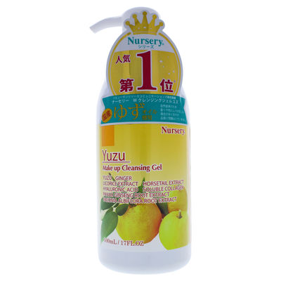 Nursery - Yuzu Make up Cleansing Gel 17oz